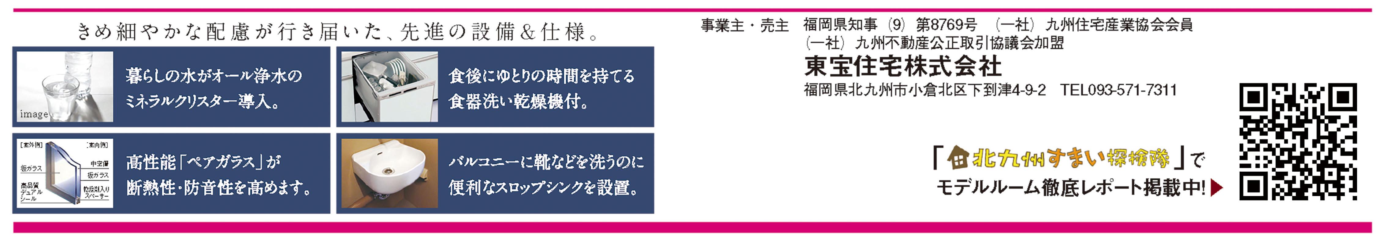 三ヶ森5.jpg