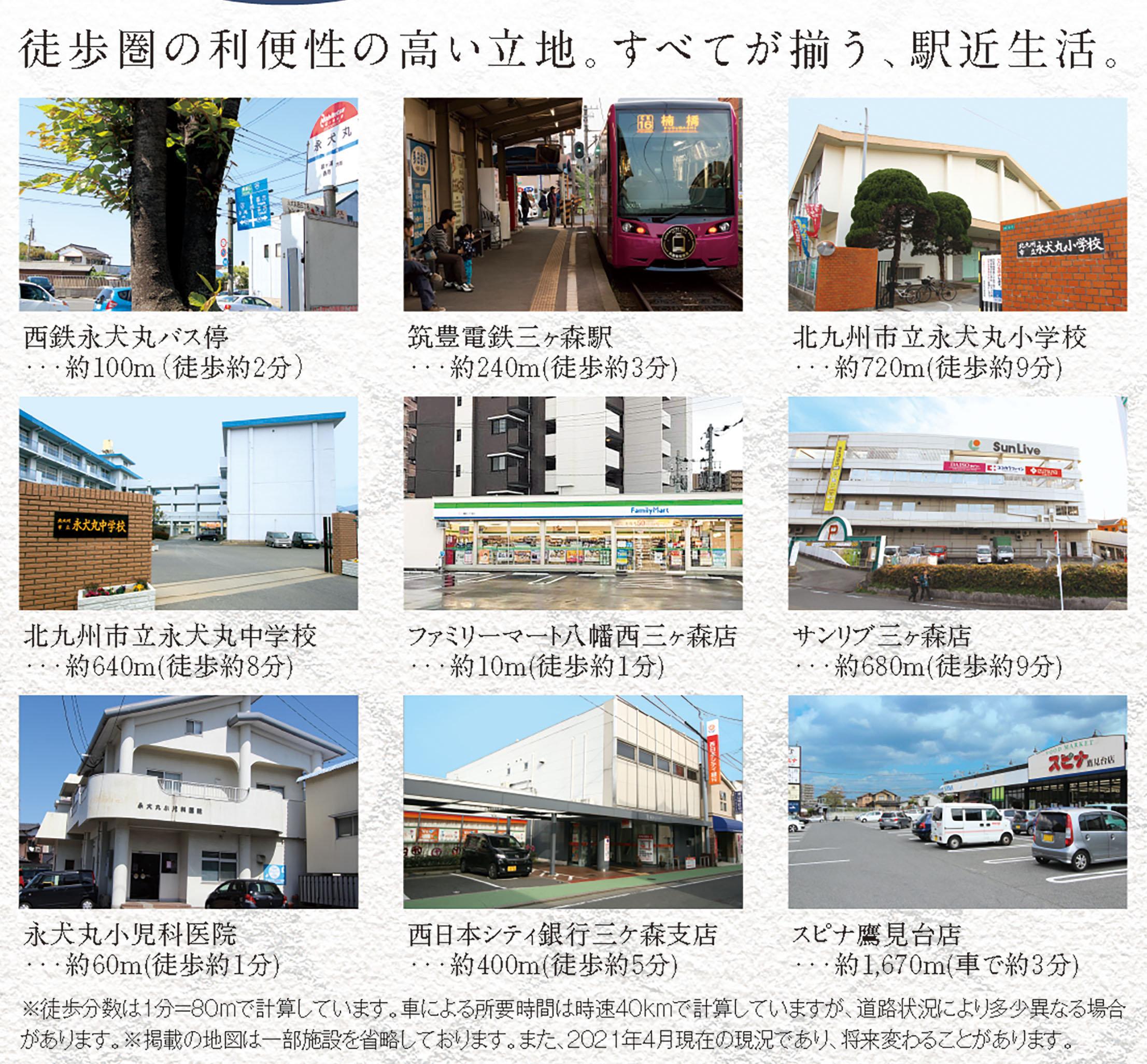 三ヶ森2.jpg