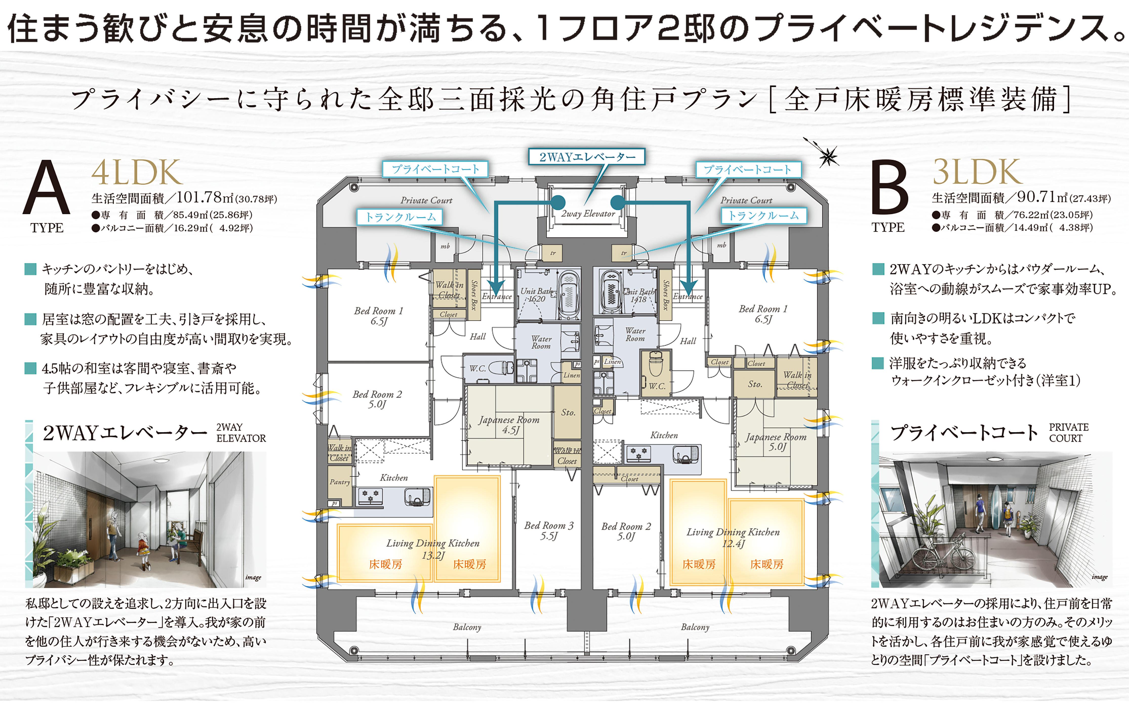 葉山3.jpg