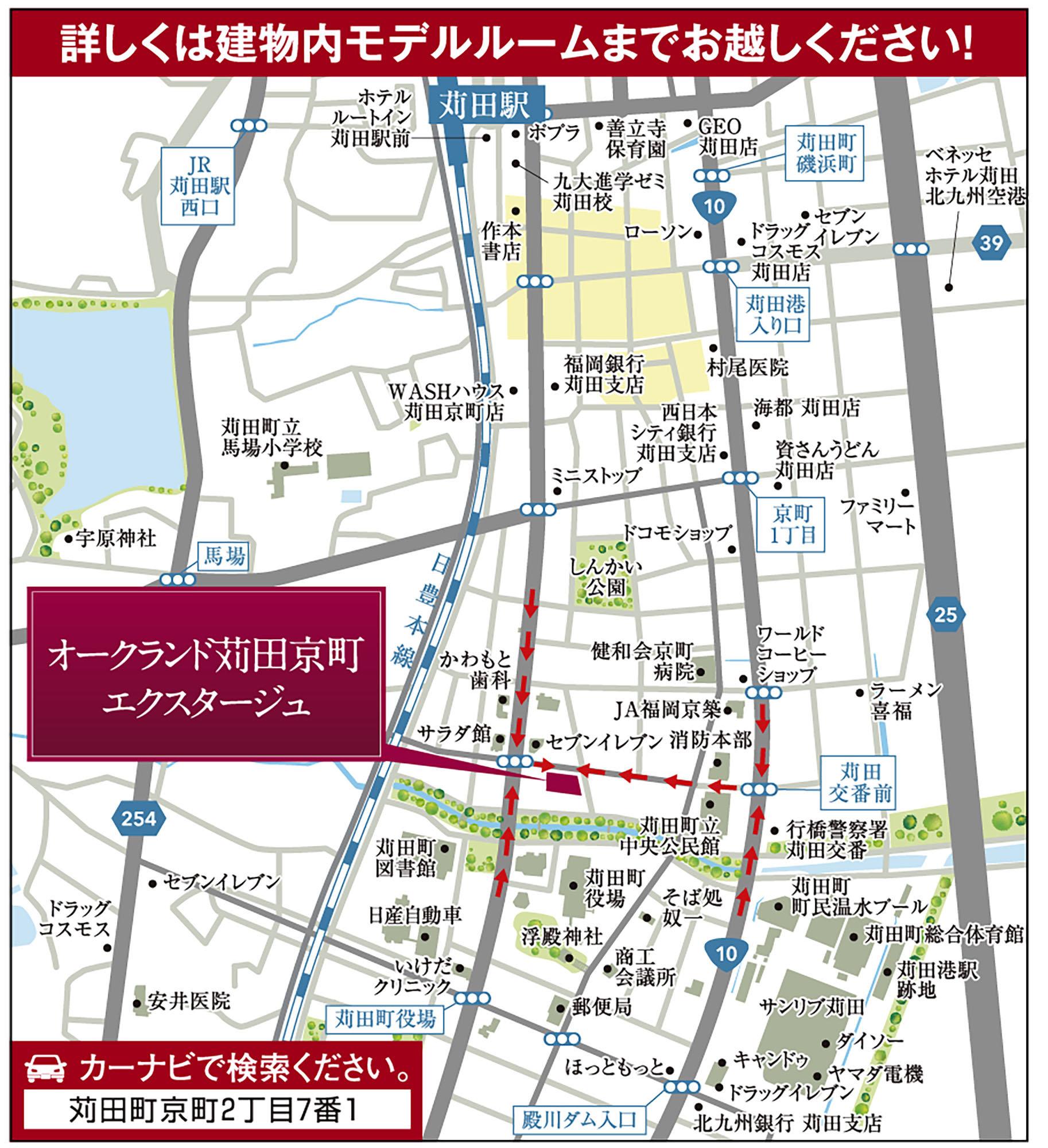 苅田4.jpg