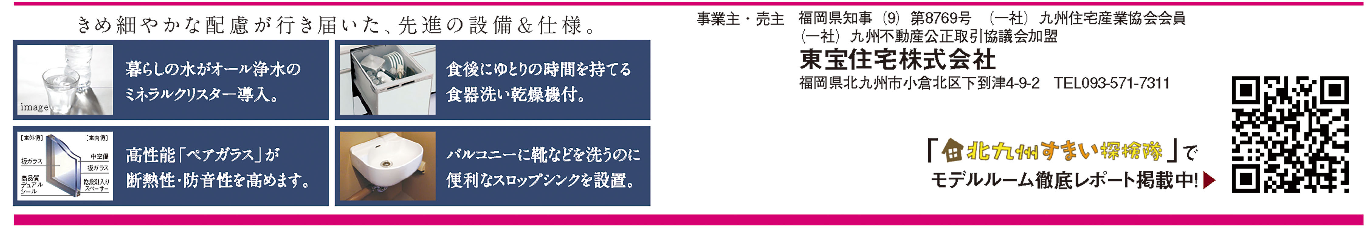 三ヶ森6.jpg