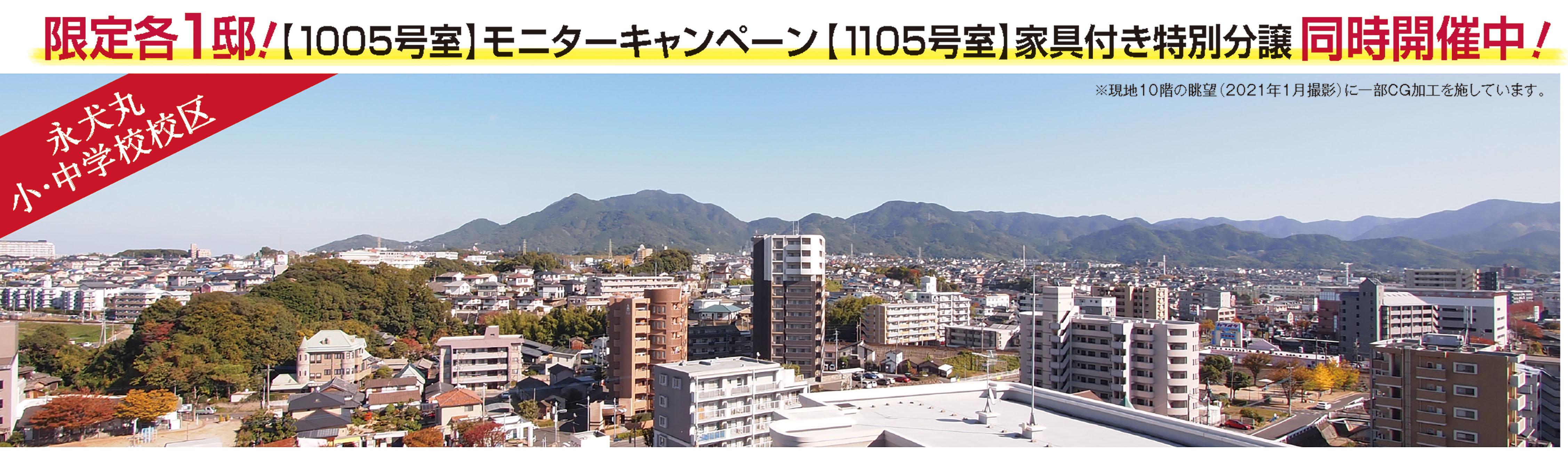 三ヶ森4.jpg