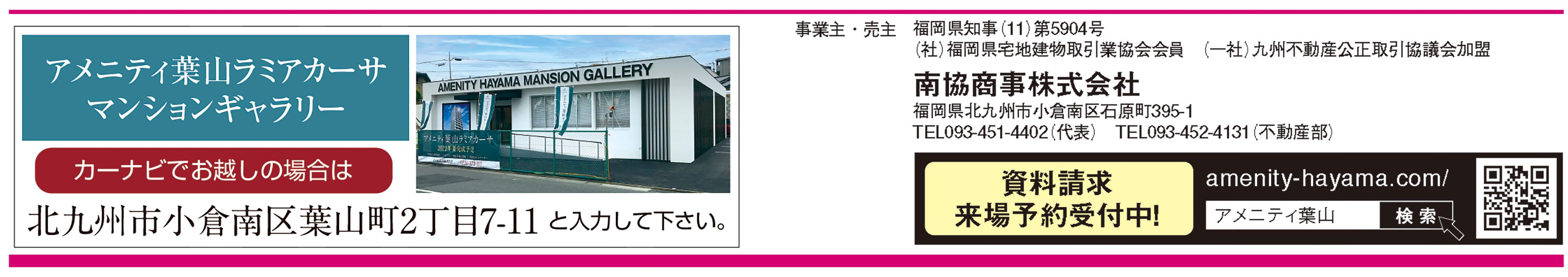 葉山6.jpg