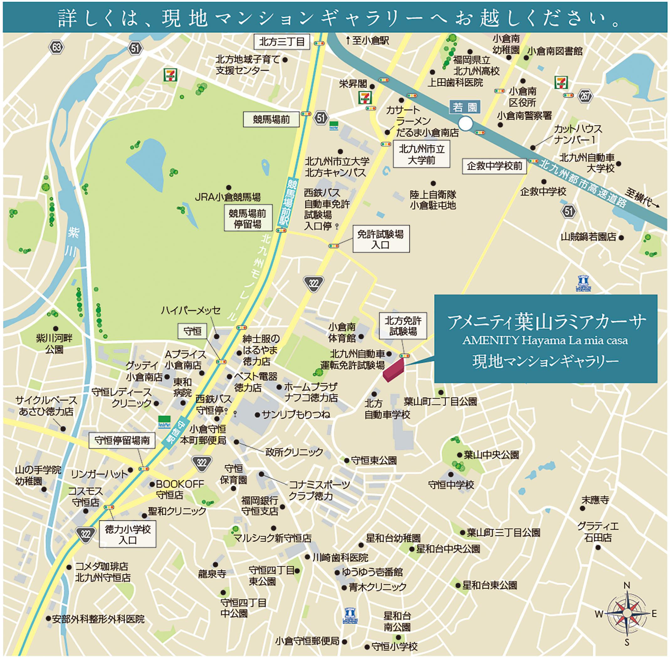 葉山5.jpg