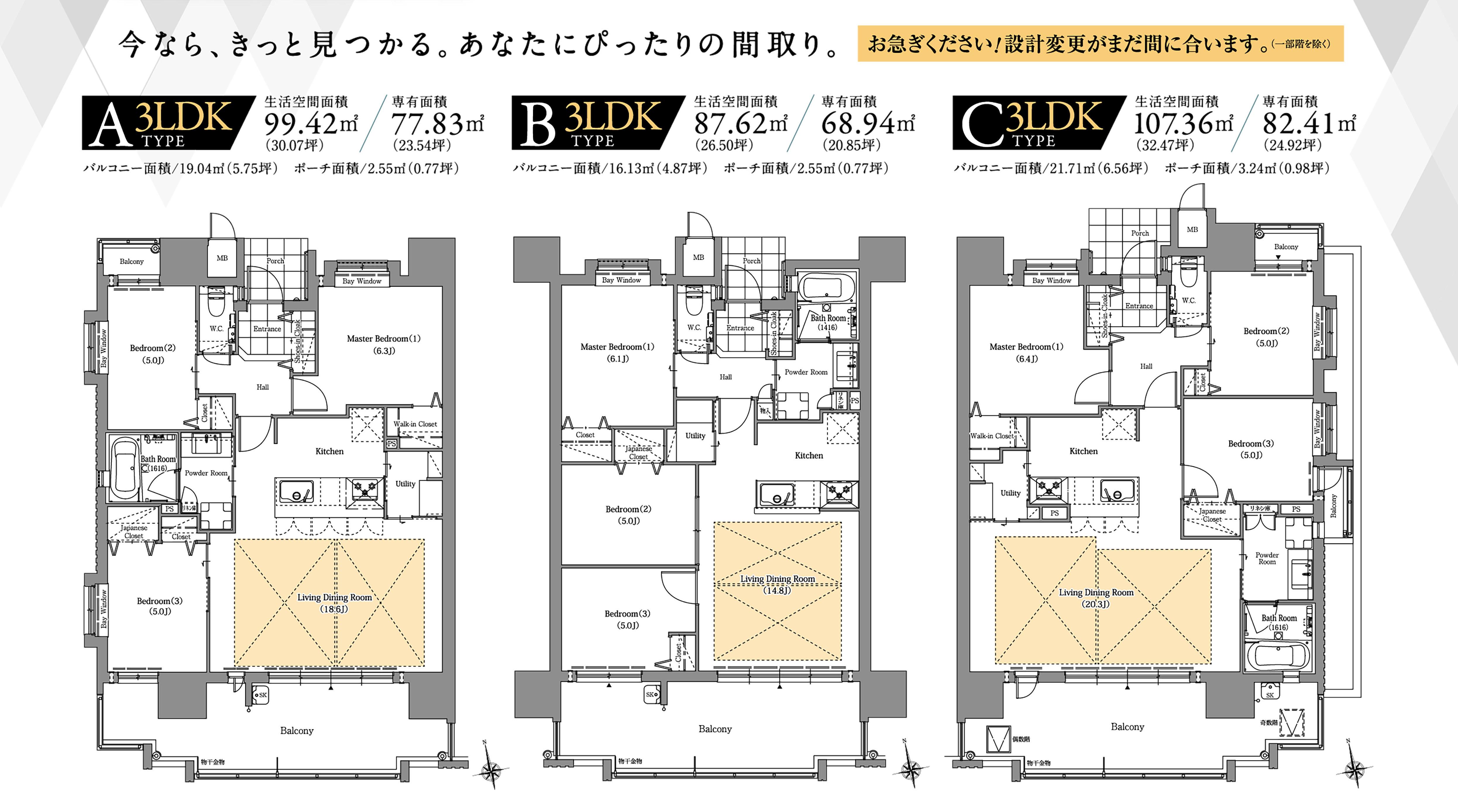 中央2.jpg